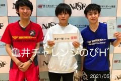 20210529MGenA_winner3