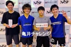 20210723M_national_Winner2